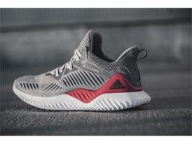 Adidas AlphaBOUNCE NYC Metlife Stadium 3198
