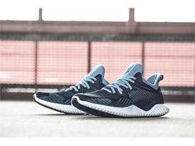 Adidas AlphaBOUNCE NYC Metlife Stadium 0020