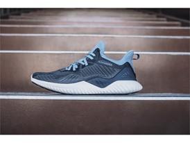 Adidas AlphaBOUNCE NYC Metlife Stadium 0220