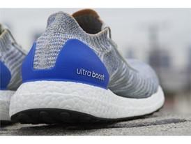 UltraBOOST X