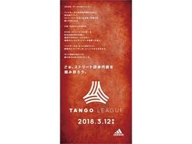 """TANGO LEAGUE"" 12"