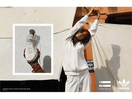 adidas Originals PHARRELL WILLIAMS Hu Holi Blank Canvas PR Horizontal Look 1 Opt 2