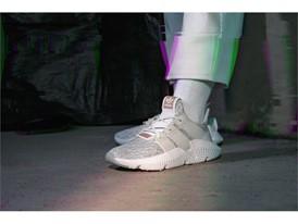 adidas Originals Prophere II CQ2542.01