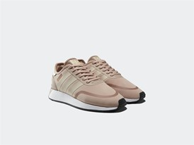 "adidas Originals N-5923 ""Street Pack"""