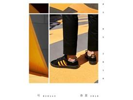 adidas Originals by PORTER
