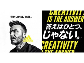 """CREATIVITY IS THE ANSWER"" 10"