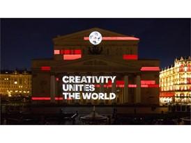 adidas sărbătorește startul Cupei Mondiale FIFA 2018 cu o proiecție pe celebrul Teatru Bolshoi