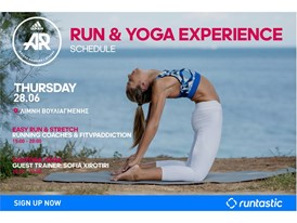 Οι adidas Women γιορτάζουν την Παγκόσμια Ημέρα Yoga και σε καλούν σε ένα δυναμικό RUN & YOGA EXPERIENCE