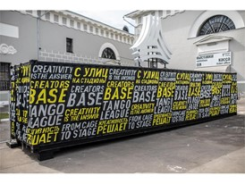 Creators Base