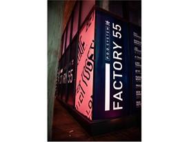 Factory 55