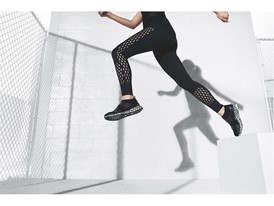 Ultraboost X_tights.jpg