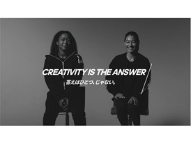 """CREATIVITY IS THE ANSWER 2018.10.19"" TOP"