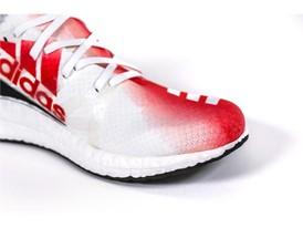 adidas SPEEDFACTORY AM4BSBL 04