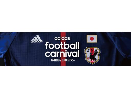 football carnival sendai top