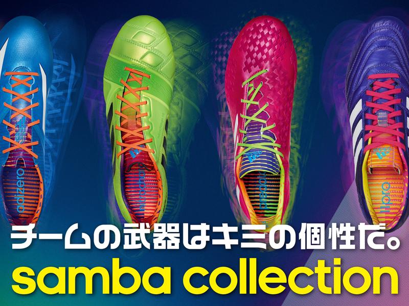 samba collection Top