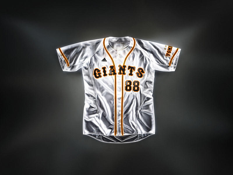 GIANTS TOP