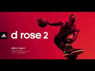 От adidas за най-добрия играч в NBA: adiZERO Rose 2.0
