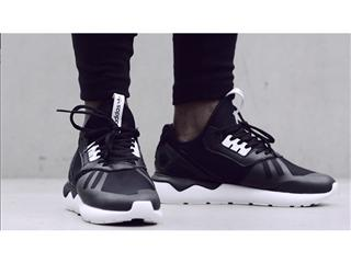 Introducing the adidas Originals Tubular – Available in store from 21 November 2014
