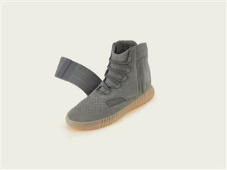 adidas Originals x Kanye West - YEEZY BOOST 750 LIGHT GREY