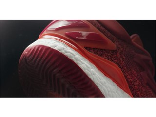 adidas Crazylight 2016 Solar Red  B42389 Studio H 1