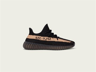 adidas Originals x Kanye West prezentują  trzy nowe sylwetki YEEZY BOOST 350 v2