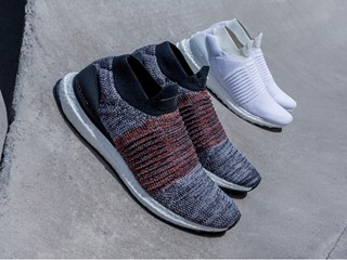 adidas to Release the First-Ever Ultrboost Laceless