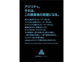 """""""NEMEZIZ presents TANGO LEAGUE"""" 01"""