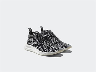 NMD CS2 Sashiko BY3012 Pair