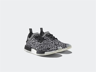 NMD CS2 Sashiko BY3013 Pair