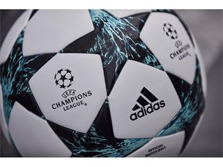 UCL Ball 2017/2018