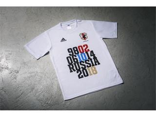 サッカー日本代表 2018FIFA ワールドカップ ロシア™ 大会出場記念Tシャツを発売!