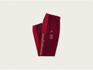 adidas YEEZY Trackpant Maroon Fold PR