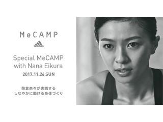 adidas Special MeCAMP with Nana Eikura 11月1日(水)より募集開始