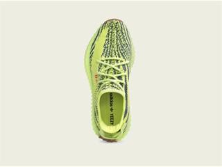 adidas Originals YEEZY BOOST 350 V2 995 TL (5)