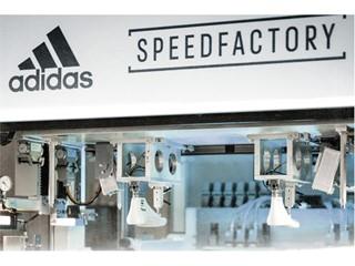 adidas SPEEDFACTORY.  Przyszłość tworzenia