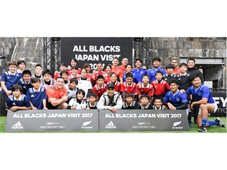 """ALL BLACKS JAPAN VISIT 2017"" 01"