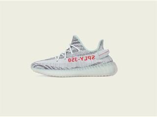adidas + KANYE WEST anunță o nouă ediție YEEZY BOOST 350 V2