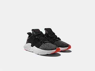 adidas Originals Prophere ile Sokak Giyimine Yeni Bir Standart