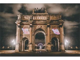 Tα adidas Originals αποκαλύπτουν το DEERUPT στο Παρίσι. Grid, entered | Paris, lit.