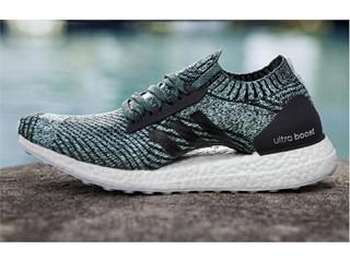 H adidas και ο Marc Ter Stegen αποκαλύπτουν τη νέα συλλεκτική έκδοση UltraBOOST Parley