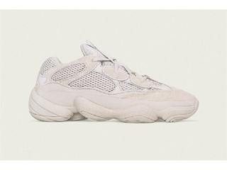 ADIDAS ORIGINALS + KANYE WEST ANUNCIAM YEEZY 500 BLUSH
