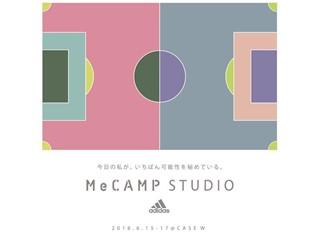 クリエイティビティを刺激する体験スポットが東京・原宿に! adidas MeCAMP STUDIO