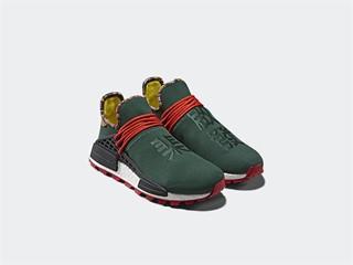 adidas Originals By Pharrell Williams Reveal SOLARHU Capsule Collection