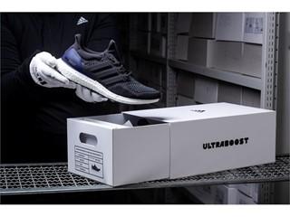 UltraBOOST (2)