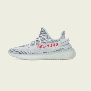 cheap for discount 4e900 60c9e adidas + KANYE WEST announce November and December YEEZY BOOST 350 V2  releases
