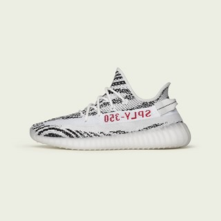 27d58d409 KANYE WEST and adidas announce the return of YEEZY BOOST 350 V2 WHITE    CORE BLACK   RED