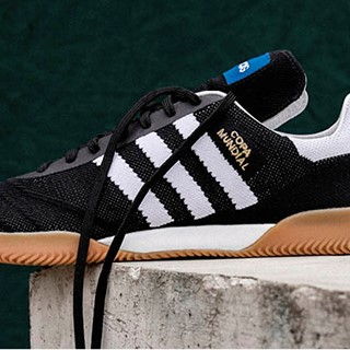 separation shoes 2fca2 fb437 adidas Soccer Celebrates 70-year Anniversary with New COPA70