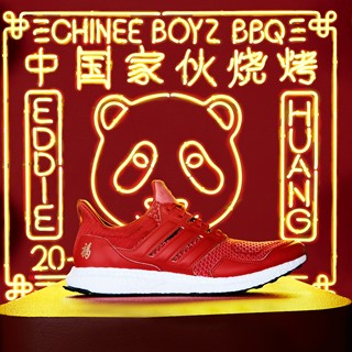 9f2a731b3 adidas and Eddie Huang reveal Chinese New Year ULTRABOOST