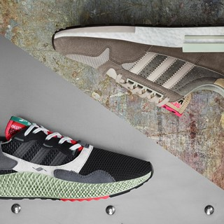 adidas Originals reveals special edition consortiums: ZX 4000 4D and ...