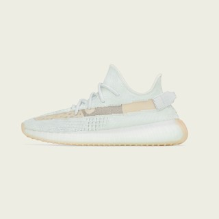 Adidas Kanye West Announce The Yeezy Boost 350 V2 Hyperspace
